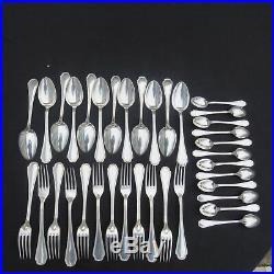 ERCUIS ménagère 36 couverts en métal argenté modèle ruban trianon