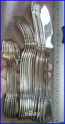 Félix frères Ménagère / couverts à poisson métal argenté 18 pièces Modèle Empire